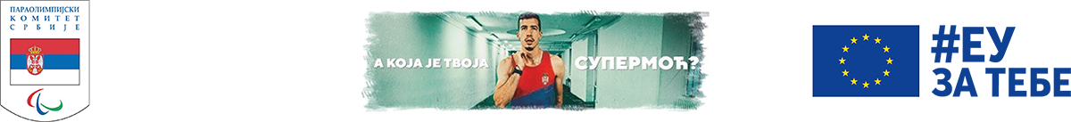EU za paraolimpijce Logo